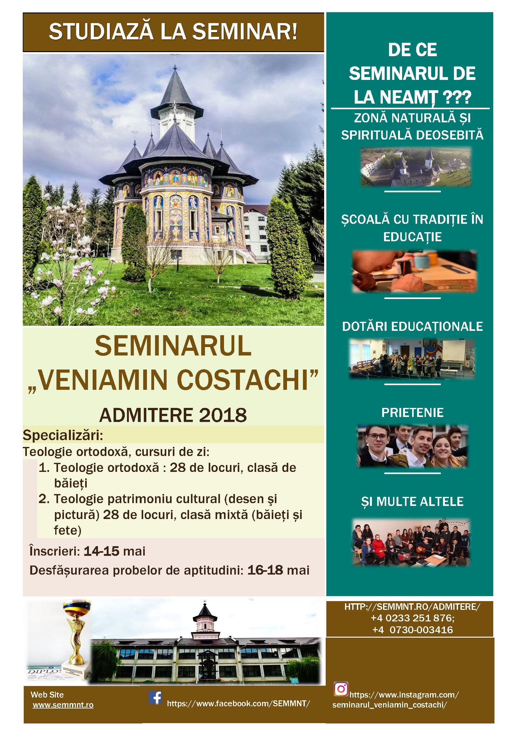 Seminarul 2018