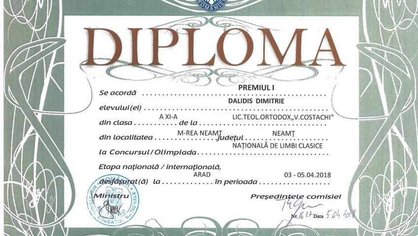 XI Dalidis Dimitrie Lb  gr.veche