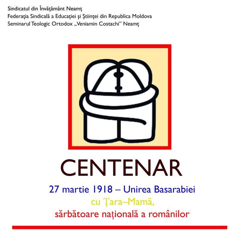 """Simpozion în cinstea Centenarului Unirii organizat la Seminarul Teologic Ortodox """"Veniamin Costachi"""""""