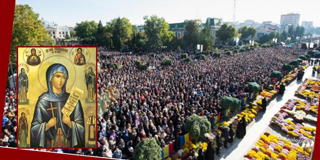 Corul Seminarului la Sărbătorile dedicate Sf. Cuv. Parascheva