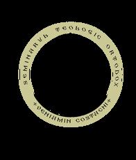 """Seminarul Teologic Ortodox """"Veniamin Costachi"""" - Mânăstirea Neamț"""