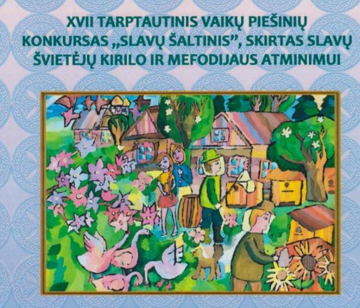 Elevi nemțeni premiați în Lituania
